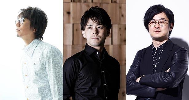 作曲家3名