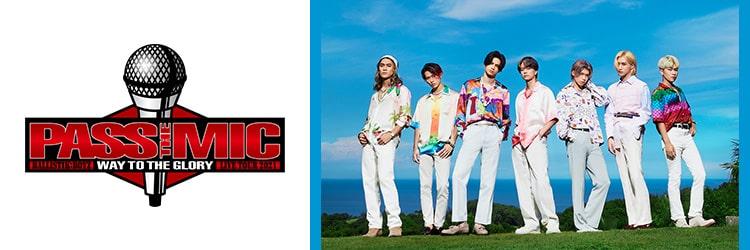 "BALLISTIK BOYZ LIVE TOUR 2021 ""PASS THE MIC"" 〜WAY TO THE GLORY〜"