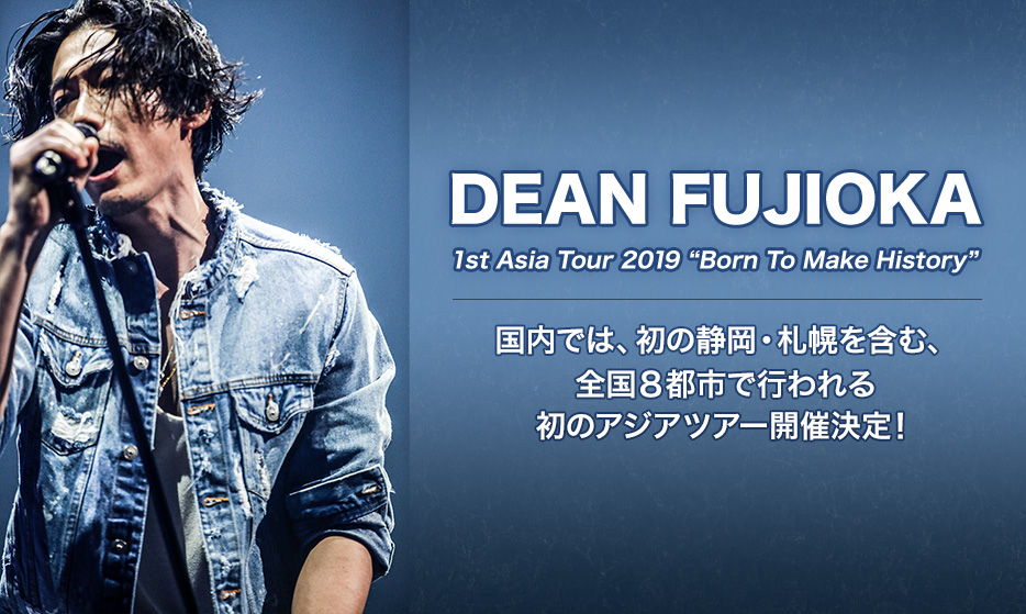 "DEAN FUJIOKA 1st Asia Tour 2019 ""Born To Make History"""