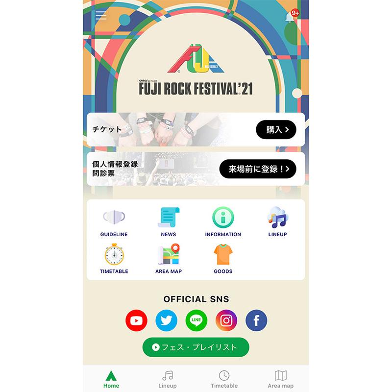 FUJI ROCK 公式アプリ