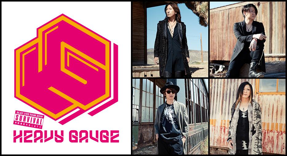 GLAY LIVE TOUR 2019 -SURVIVAL-令和最初のGLAYとHEAVY GAUGE