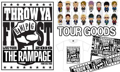 THE RAMPAGE tour goods 好評販売中!