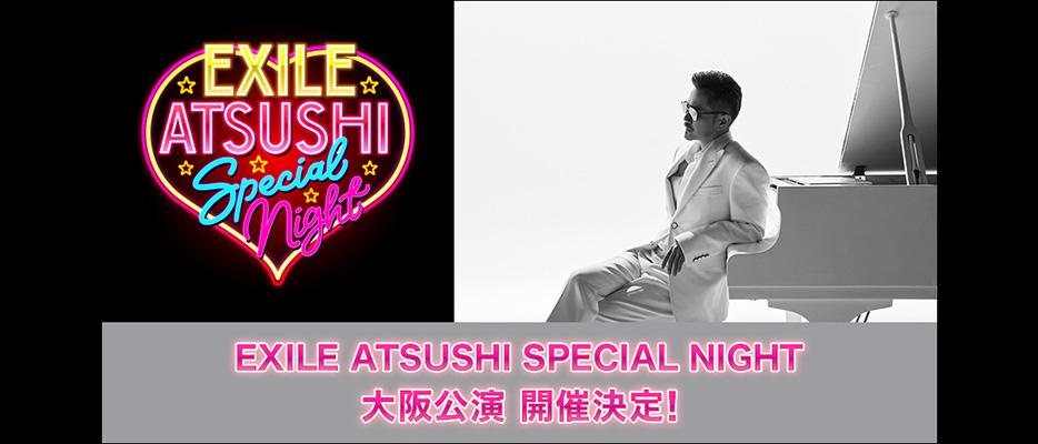 EXILE ATSUSHI SPECIAL NIGHT