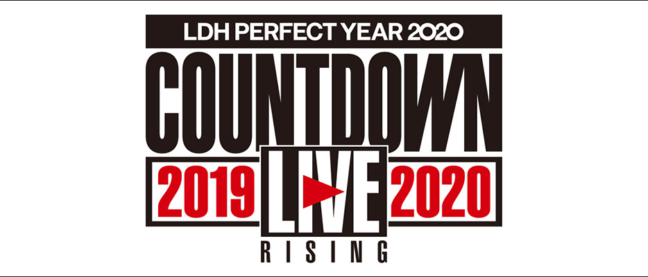 "LDH PERFECT YEAR 2020 COUNTDOWN LIVE 2019▶2020 ""RISING"""