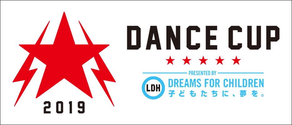 DANCE CUP 2019