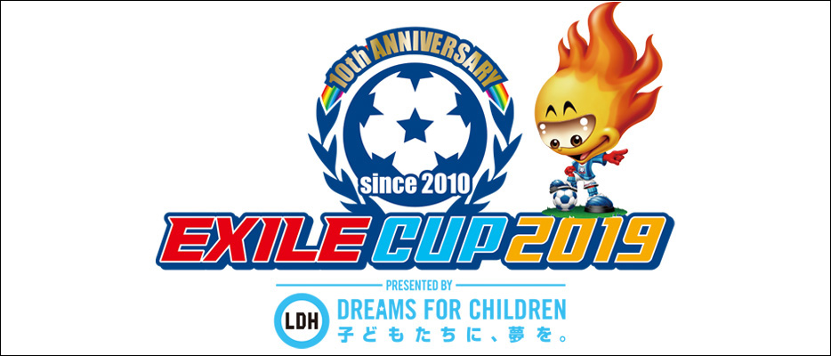 EXILE CUP 2019
