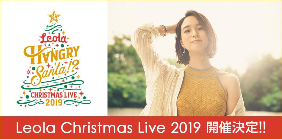 "Leola Live Tour 2019 ""HANGRY SANTA!?"""