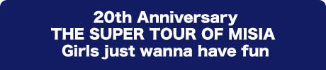 THE SUPER TOUR OF MISIA Girls just wanna have fun 特別先行上映会