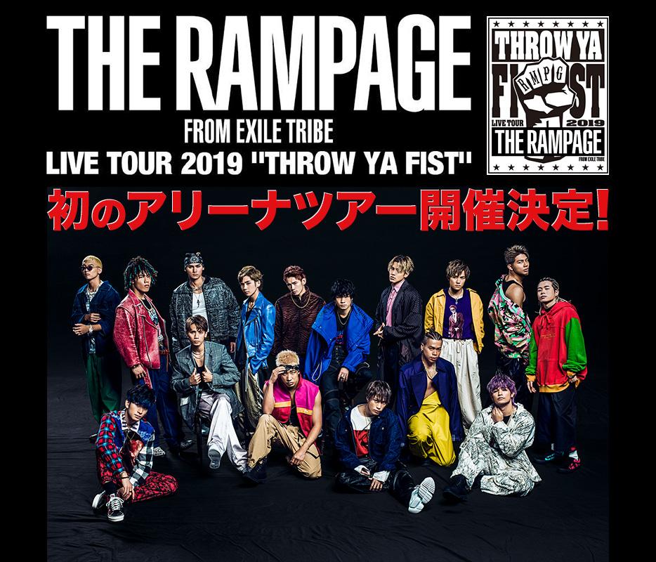 "THE RAMPAGE LIVE TOUR 2019 ""THROW YA FIST"""
