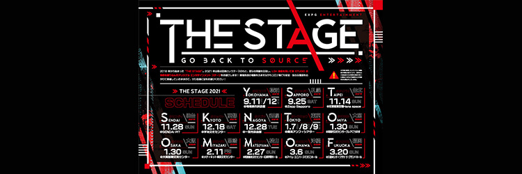 EXPG ENTERTAINMENT THE STAGE 2021 ~GO BACK TO SOURCE~
