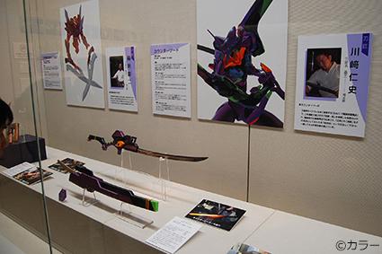 ヱヴァンゲリヲンと日本刀展 展示品