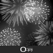 大曲の花火 ―冬の章― 「新作花火コレクション2020」