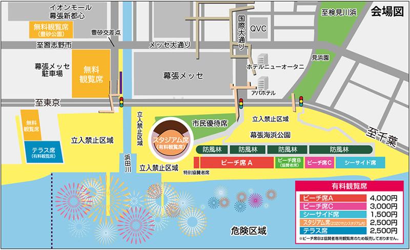 幕張ビーチ花火フェスタ2019 エリアマップ