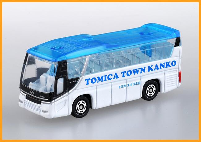 日野セレガ トミカタウン観光バス