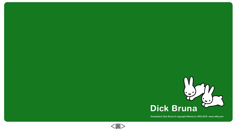 ディック・ブルーナさんの「哺乳類大行進」チケットファイル 裏