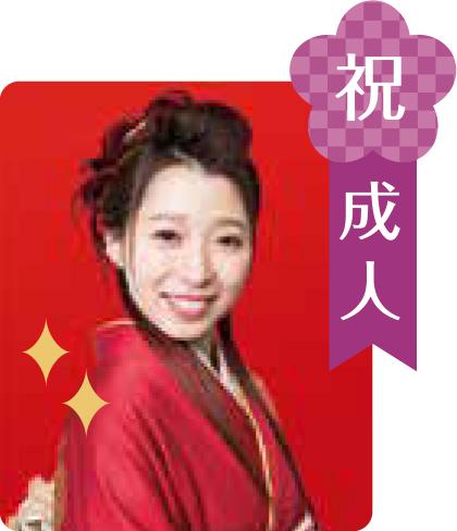 大黒 柚姫