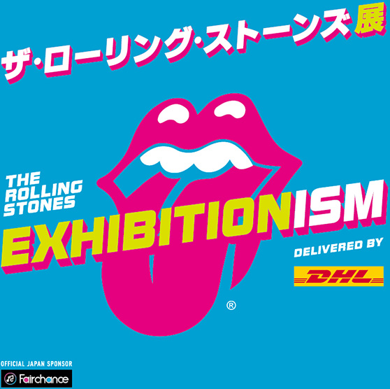 Exhibitionism - ザ・ローリング・ストーンズ展 delivered by DHL / official Japan sponsor 才能発掘アプリ Fairchance