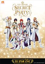 ST☆RISH SECRET PARTY!