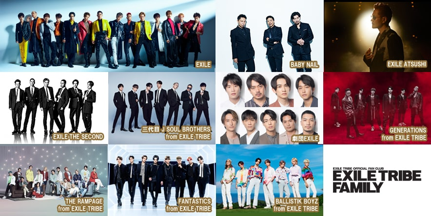EXILE TRIBE OFFICIAL FAN CLUB 『EXILE TRIBE FAMILY』