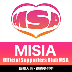 MISIA Official Supporters Club「MSA」