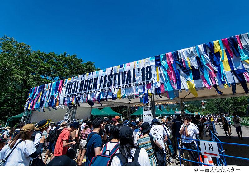 フジロックフェスティバル 写真