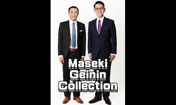 『Maseki Geinin Collection ~2018秋~』