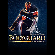 『THE BODYGUARD』 THE MUSICAL/ミュージカル『ボディガード』来日公演