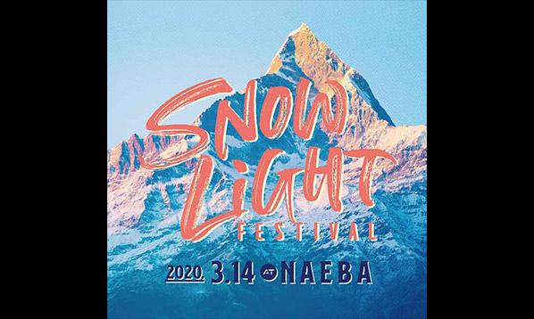 雪山×ライブ×スキー ウィンターフェス開催!