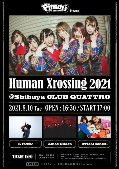 Pimm's Presents, Human Xrossing 2021 振替公演