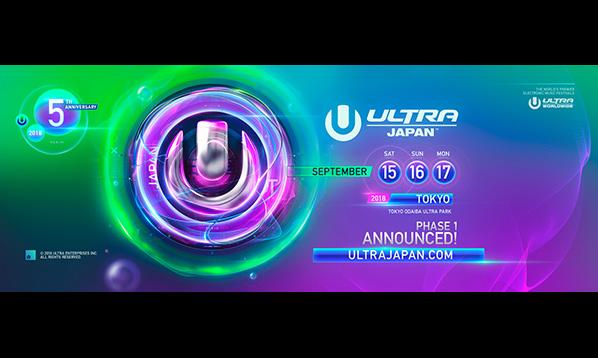 ULTRA JAPAN 2018 最終ラインナップ発表