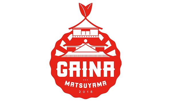 GAINA MATSUYAMA 2018 9/22発売