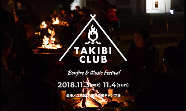TAKIBI CLUB 2018 発売中