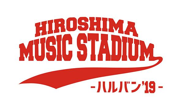 HIROSHIMA MUSIC STADIUM ハルバン'19