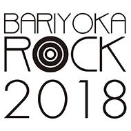 BARIYOKA ROCK