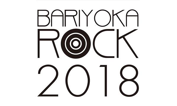 BARIYOKA ROCK Zepp Fukuokaで冬フェス開催
