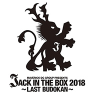 JACK IN THE BOX 2018
