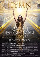 SARAH BRIGHTMAN(サラ・ブライトマン)