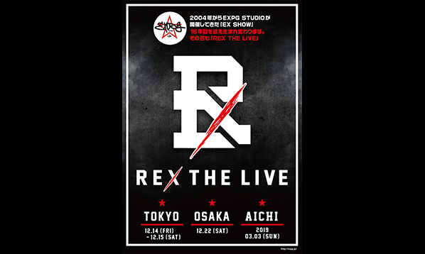 REX THE LIVE