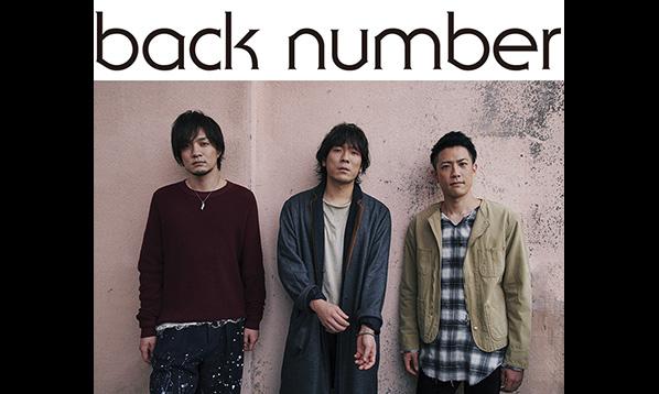 back number プレイガイド最速先行受付!
