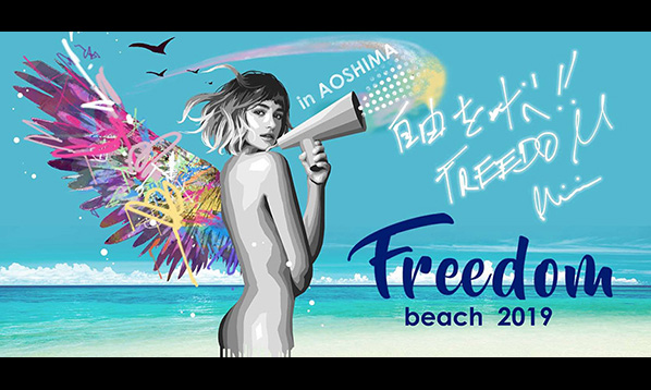 FREEDOM beach 2019 in AOSHIMA