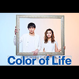 New Musical『Color Of Life』