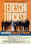 Tedeschi Trucks Band(テデスキ・トラックス・バンド)