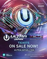 Ultra Japan 2019(ウルトラジャパン)