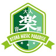 OTONA MUSIC PARADISE -大人音楽園 Vol.1-