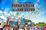 MONSTER baSH 2019