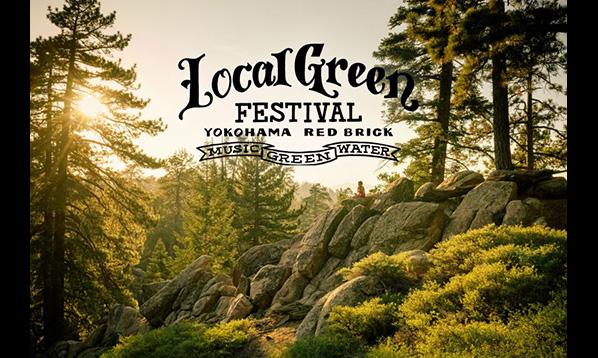 Local Green Festival チケット発売中