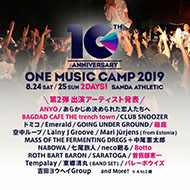 ONE MUSIC CAMP 2019