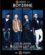 Boyzone(ボーイゾーン)
