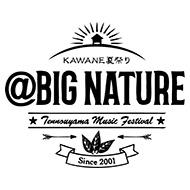 KAWANE夏祭り@BIG NATURE 2019