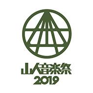 山人音楽祭 2019